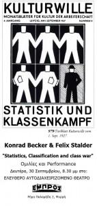 Kulturwille_Stat_Klassenkampf_Neurath11-copy